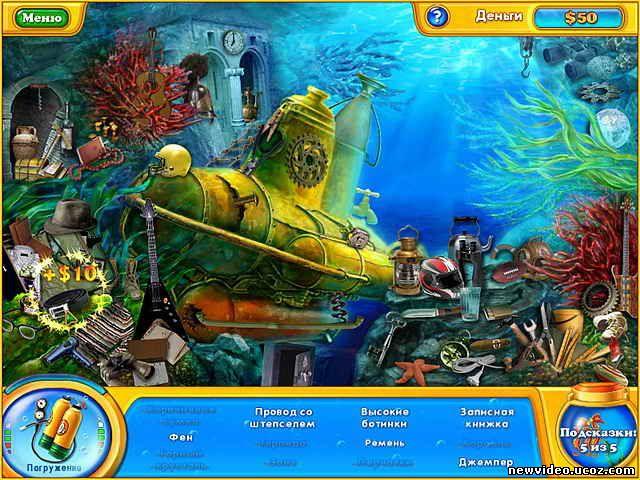 Системные требования для игры Фишдом H2O. Подводная одиссея PII-600